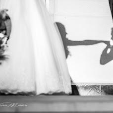 Wedding photographer Marian Moraru (filmmari). Photo of 14.03.2016