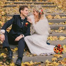 Wedding photographer Vera Eremova (veremova). Photo of 13.11.2013