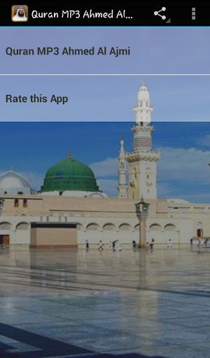 ahmed al ajmi quran free download