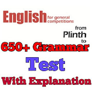 English Grammar Test And Book‏
