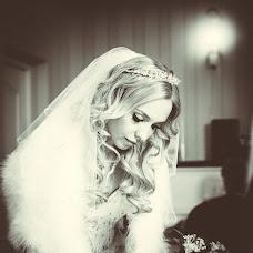 Wedding photographer Aleksandr Ryabec (RyabetsA). Photo of 20.05.2014