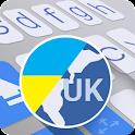 aitype Ukrainian Dictionary icon
