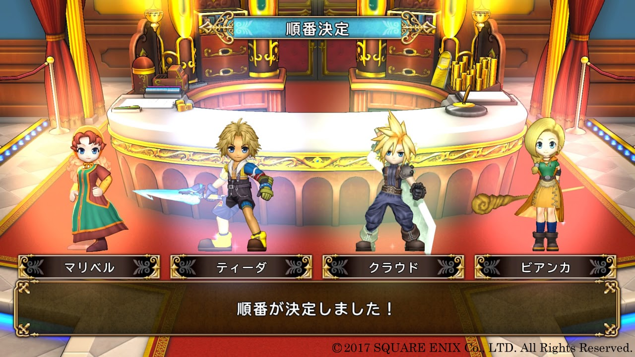 [Itadaki Street DQ&FF 30th ANNIVERSARY] เปิดเผยระบบใหม่