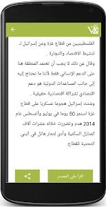 الآن Alaan screenshot 2