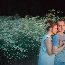 Wedding photographer Kristina Prokhorova (kristi71). Photo of 10.07.2018