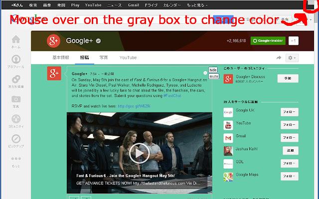Sawayaka Background for Google Plus