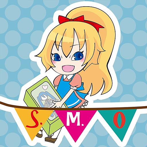 フィギュア・アニメグッズの通販なら、ホビーショップS.M.O 購物 App LOGO-硬是要APP