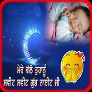 Punjabi good night hd images apps on google play punjabi good night hd images altavistaventures Images