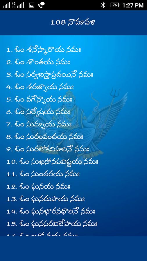 Navagraha Moola Mantra Mp3 Free Download - criseib