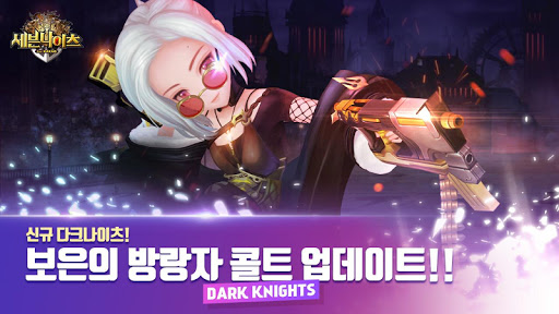 세븐나이츠 for Kakao screenshot 1