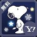 スヌーピー 壁紙きせかえ 冬の夜空 - Androidアプリ