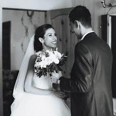Wedding photographer Talyat Arslanov (Arslanov). Photo of 25.10.2016