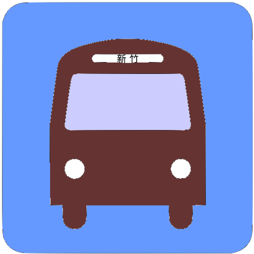 HsinChu Bus Timetable - Apps on Google Play