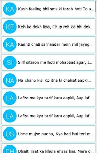 Hindi Love Wishes SMS screenshot 11