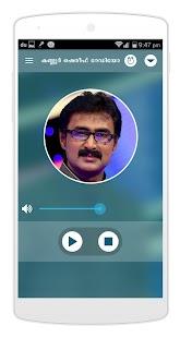 Kannur Shareef Radio - náhled