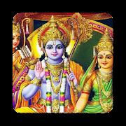 Ramayana Bengali