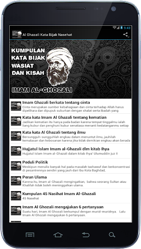 скачать Al Ghazali Kata Bijak Nasehat Google Play Apps