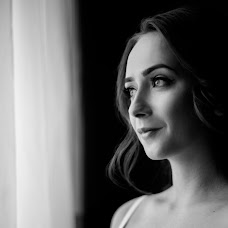 Wedding photographer Tatyana Andreychuk (andrei4uk). Photo of 20.09.2016