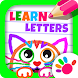ABC DRAW 🎨 Kids Drawing! Alphabet Games Preschool - Androidアプリ