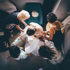 Wedding photographer Francesco Raccioppo (frphotographer). Photo of 13.08.2018