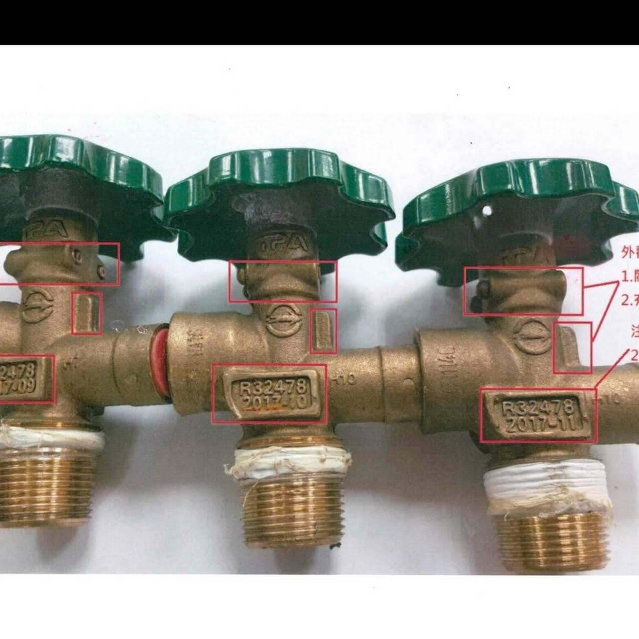 全興瓦斯行 - 專業 爐具 熱水器 安裝維修 瓦斯配管