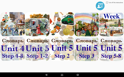 Rainbow English 3 класс Словарь 3 часть screenshot 8