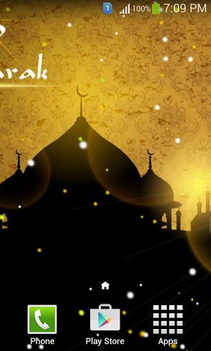 Eid active wallpaper 2