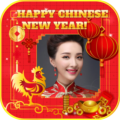 Chinese New Year Photo Frames