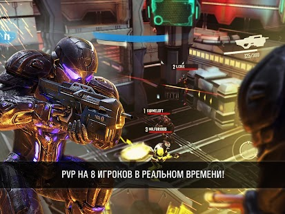 N.O.V.A. — Наследие Screenshot
