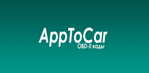 Check OBD2&ELM327(PRO версия) Aplicaciones para Android screenshot