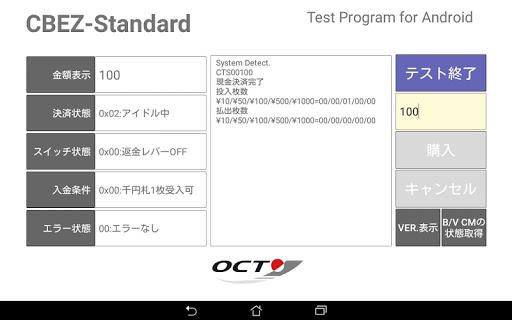 CBEZ-Standard for Android 1.0 Windows u7528 3