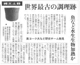Photo: 読売新聞 Yomiuri