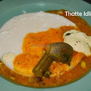 Thatte Idli Recipe / Karnataka Special Thatte Idly recipe / Bidadi Thatte Idli.