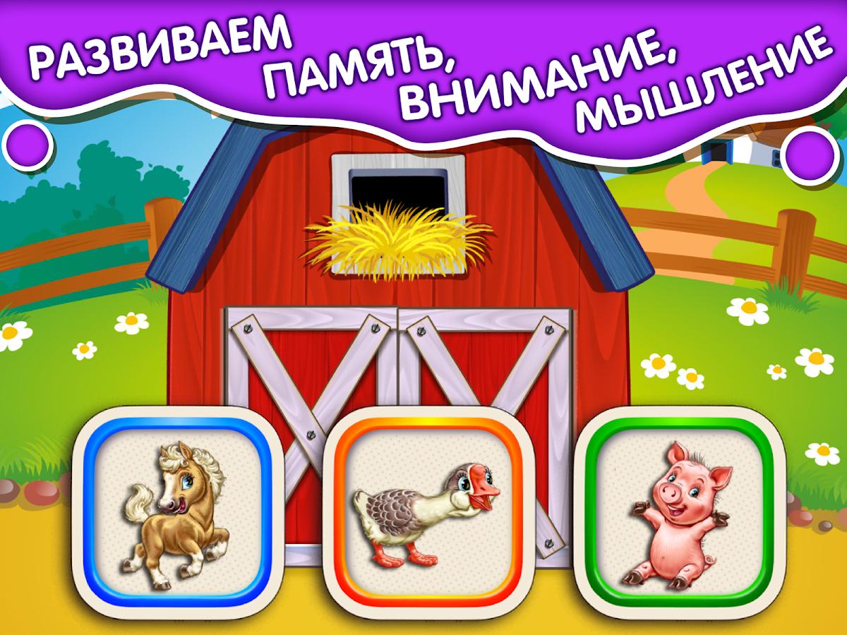 детские игры чтобы познакомиться поближе