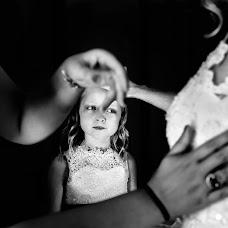 Wedding photographer Elena Haralabaki (elenaharalabaki). Photo of 14.02.2019