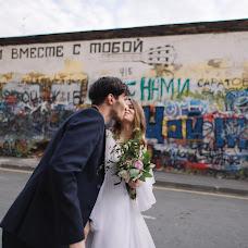 Свадебный фотограф Анастасия Журавлева (Naszhuravleva). Фотография от 13.08.2018