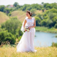 Wedding photographer Natasha Ivanina (ivaninafoto). Photo of 15.11.2018