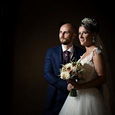 Wedding photographer Richard Toth (RichardToth). Photo of 21.09.2018