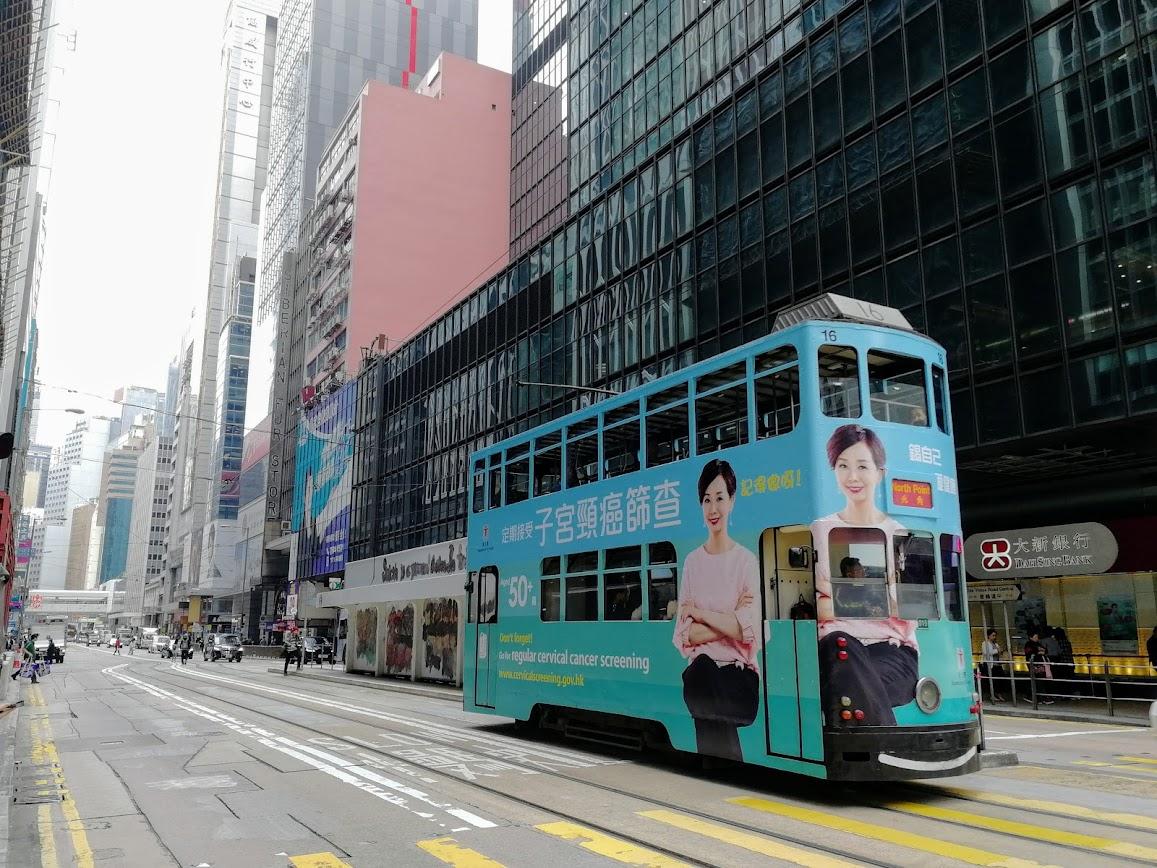consejos para viajar a Hong Kong