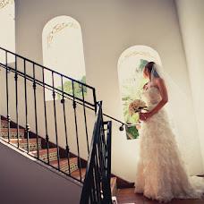 Wedding photographer Cary Pennington (carypennington). Photo of 26.08.2015