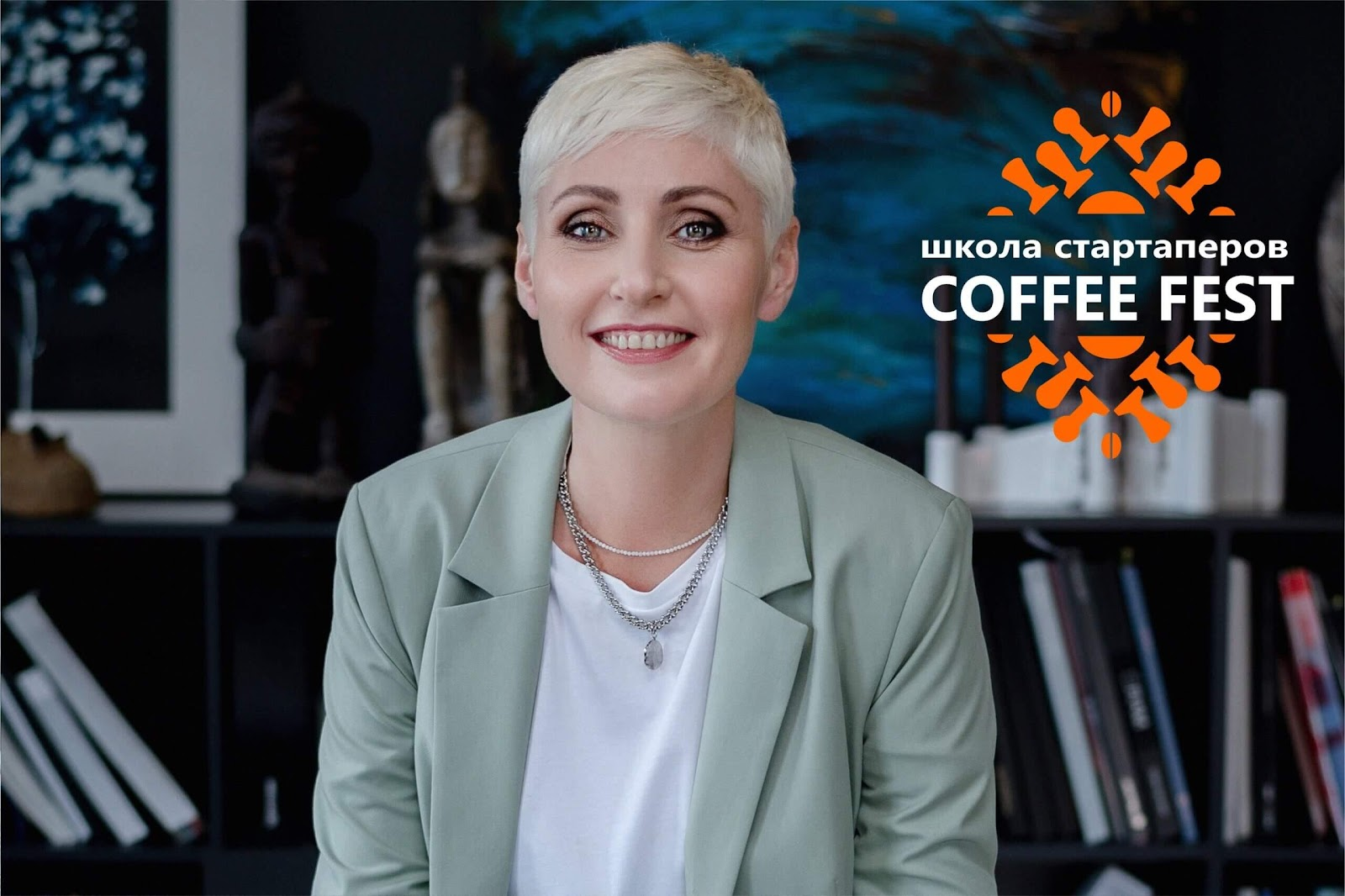 https://coffeefest.by/wp-content/uploads/2019/12/startup-scaled.jpg