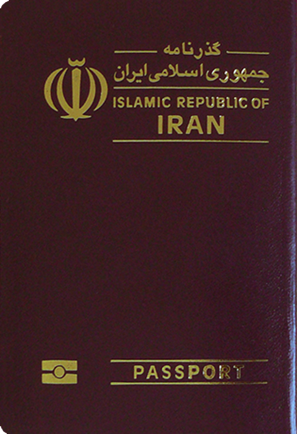 Iranian passport cover
