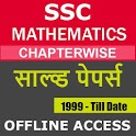 SSC Mathematics Chapter Wise Solved Paper in Hindi icon