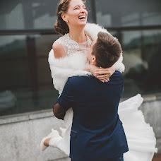 Wedding photographer Aleksandra Kopylova (aveasum). Photo of 01.11.2017