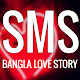 ALL IN ONE SMS & STORY Android apk