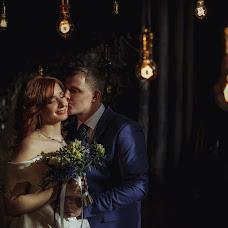 Wedding photographer Andrey Erastov (andreierastow). Photo of 06.03.2018