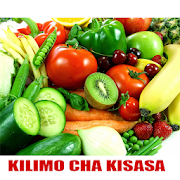 Kilimo Cha Kisasa (JIFUNZE KILIMO KWA KISWAHILI)