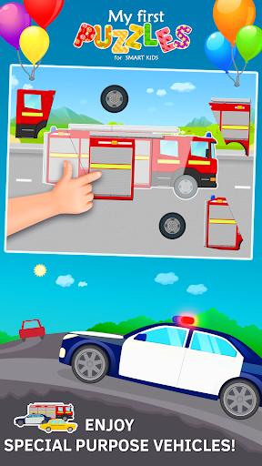 玩解謎App|車輛!兒童拼圖免費|APP試玩