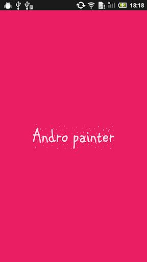 AndroPainter 小画家 - 绘画应用
