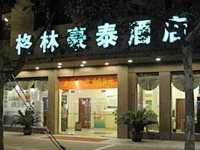 GreenTree Inn Huaian South Huaihai Road